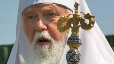 Филарет призвал к объединению УАПЦ и УПЦ КП