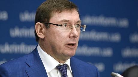Михаил Саакашвили, Украина, Юрий Луценко, Экстрадиция, ГПУ