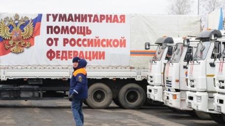 Россия, Украина, Донбасс, гуманитарка, гумконвой, гуманитарный конвой, ОБСЕ, новости, война