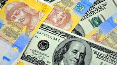 Доллар опять подешевел: какой актуальный курс валют в банках Украины