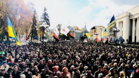 Возле Верховной Рады проходит митинг с участием сторонников Михеила Саакашвили