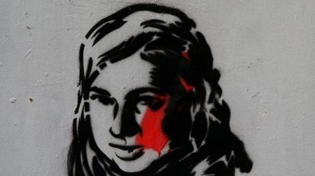"""Активист радикальной организации С14 ударил ножом полицейского во Львове: """"Кто заказал Катю Гандзюк?"""""""