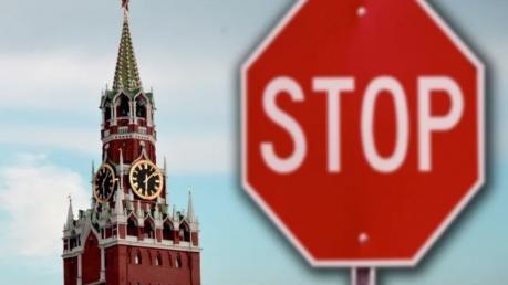 ЕС продлил санкции против России – новый пакет антироссийских мер на подходе
