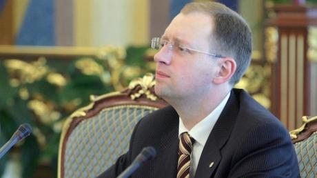 Яценюк, Верховная Рада, армия, АТО, бюджет