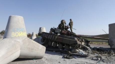 """""""Азов"""": вражеские войска пытались ввести бронетехнику в Широкино"""