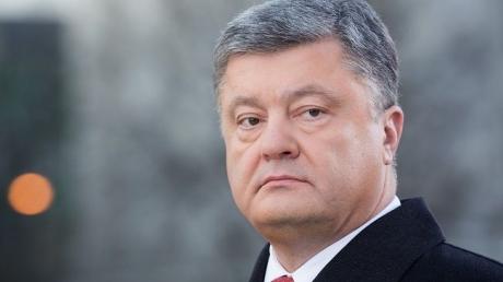 Президент Украины подготовил проект изменений в Конституцию в отношении депутатской неприкосновенности