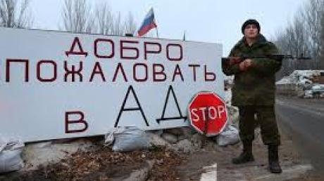"""Власти """"ДНР"""" подписали смертельный приговор Горловке"""