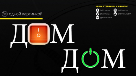 Зеленский утвердил: стало известно, как назовут канал, который будет вещать на Донбасс