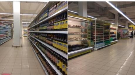 """""""И так будет во всех """"супермаркетах ДыРы"""", - появилось фото отжатого террористами """"Амстора"""" перед его открытием в Донецке – соцсети язвят"""