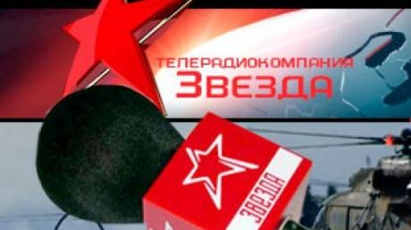 """телеканал """"звезда"""", оружие, российские сми, журналисты, пушка, происшествие, швейцария, россия"""