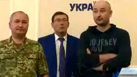 Журналист, жив, Бабченко, смерть, киев, россия, журналист, криминал, СБУ