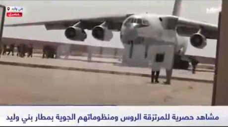 ливия, война, сирия, удар, танки, турция