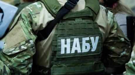 Детективы НАБУ пришли с обыском в Окружной админсуд Киева: подробности происшествия