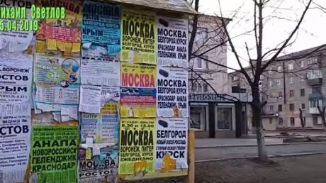 Горловка, ДНР, Донбасс,Михаил светлов, новости, Украина, видео, террористы, оккупация