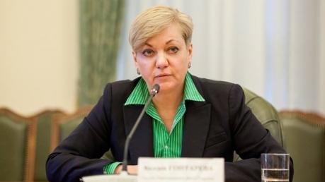 Гонтарева после встречи с представителями МВФ: фонд продолжит поддерживать Украину