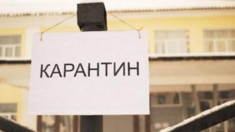 карантин, кабинет министров, коронавирус, новости украины