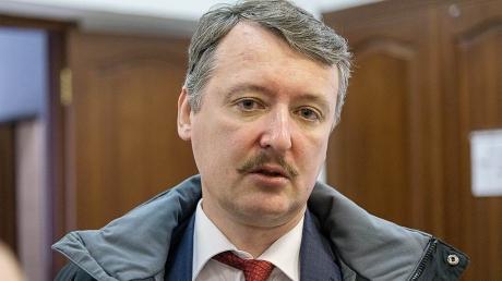 """""""Донбасс Кремлю не нужен, его тупо грабили"""", - Гиркин рассказал о преступлениях Суркова в """"республиках"""""""