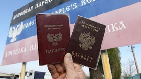 донбасс, россия, оккупация, днр, лнр, паспорт, россия, коронавирус
