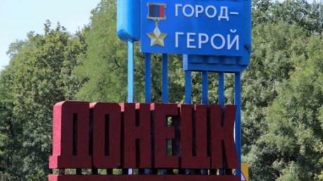 """""""Долбонуло хорошенько, мы очень испугались"""", - Донецк и Макеевку напугали мощные взрывы, первые подробности"""