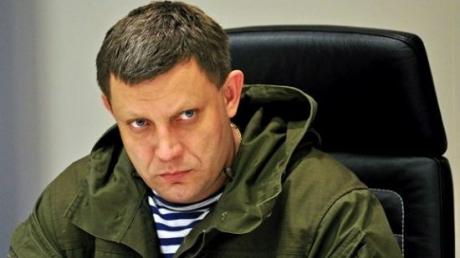"""У жителей """"ДНР"""" новая беда из-за пропажи Vodafone: у Захарченко не знают, как решить проблему"""