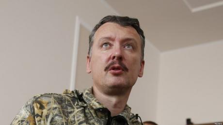 """Гиркин пригрозил отобрать Донбасс и """"завоевать"""" Украину: """"Мы вернемся в Донецк, Киев, Одессу и Харьков"""""""