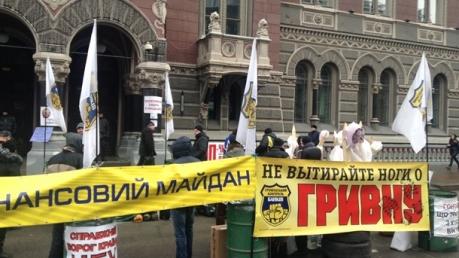 киев, общество, новости украины, финансовый майдан, политика