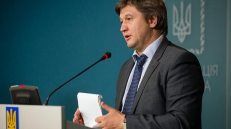 Украина может получить пятый транш МВФ осенью – Александр  Данилюк