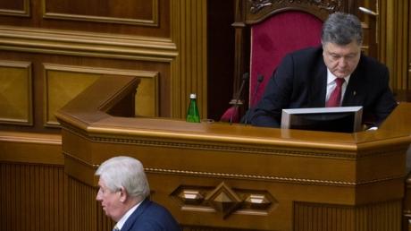 петр порошенко, новости украины, виктор шокин