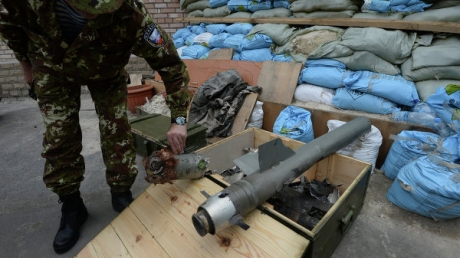 Штаб: боевики обстреливали кассетными снарядами окрестности Мариуполя