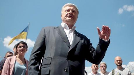Украина, Зеленский, Порошенко, Люстрация, Законопроект.