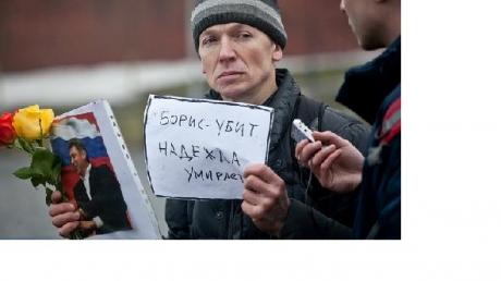 """Лозунгом траурного марша в Москве станет """"Герои не умирают!"""" - организаторы"""