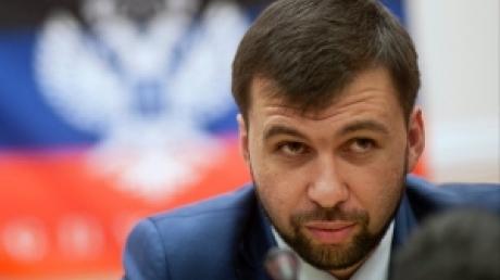 В ДНР поддержали решение Порошенко провести референдум о федерализации