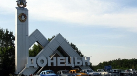 """Автоматчики перекрыли одну из центральных улиц Донецка - соцсети сообщают о новом ЧП в """"ДНР"""""""