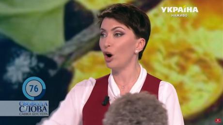 """""""Вы бы так кричали в 14-м году"""", - Савик Шустер: """"Мы сделали глупость, что пригласили Елену Лукаш"""""""