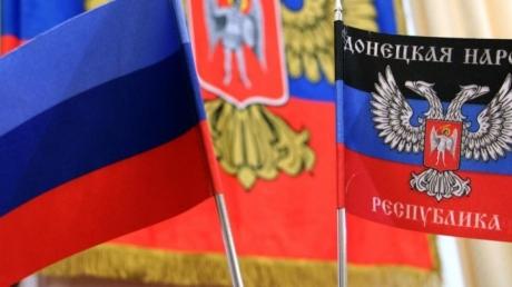 сепаратисты, абхазия, луганск, донецк, штрафы, донбасс, лнр, днр