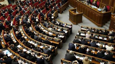 """""""Слуги народа"""" провели голосование за отставку Гончарука: сколько проголосовало """"за"""""""