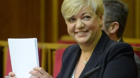 Гонтарева рассказала, в чем главная проблема украинской экономики