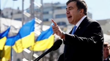 Саакашвили, Труханов,Одесса,Нацгвардия, протест, новости Одессы, происшествия