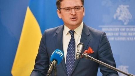 Изменение Конституции для особого статуса Донбасса: МИД Украины ответил Кремлю