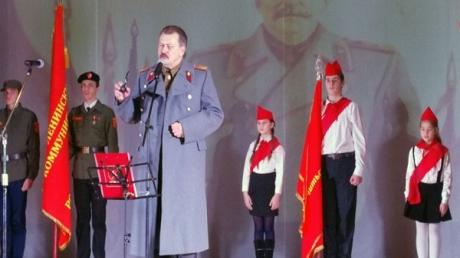 крым, коммунисты, пионер, иосиф сталин, песня, общество,севастополь