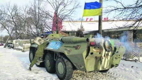 В Артемовск поступило много раненых военных из Дебальцево, - ДонОГА