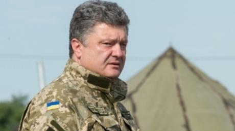 порошенко, артиллерия, украина, армия украины, новости, всу, укроборонпром, ракетное вооружение, презентация
