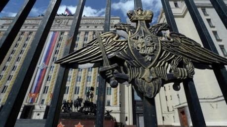 Минобороны РФ неожиданно прокомментировало расследование по MH17
