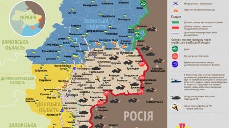 Карта АТО: расположение сил в Донбассе от 03.07.2017