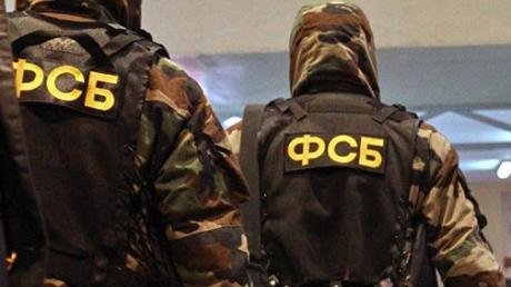 """Вспомнили о международном законодательстве: ФСБ потребовала от Киева отпустить своих """"заблудившихся"""" сотрудников"""