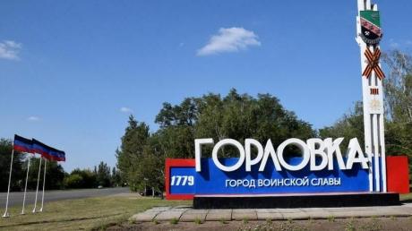 Горловчане потрясены убийством детей: требуют вывести российские войска и прекратить оккупацию