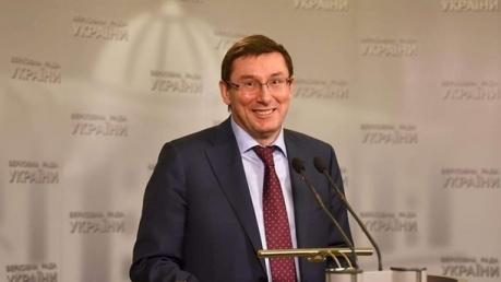 От Генпрокурора до премьер-министра: Юрий Луценко может возглавить правительство вместо Гройсмана?