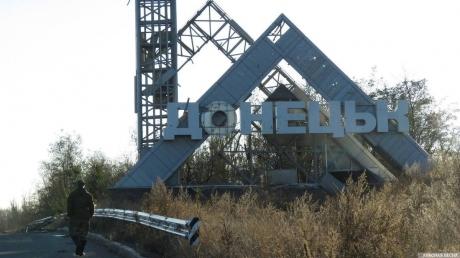 В День Независимости Украины над оккупированным Донецком подняли украинский флаг: соцсети показали кадры