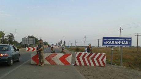 Украина в экстренном порядке закрывает два пропускных пункта на границе с оккупированным Крымом