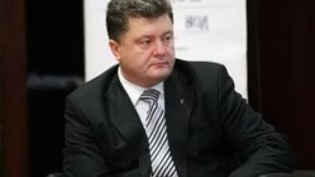 Петр Порошенко сегодня посетит Донецкую область